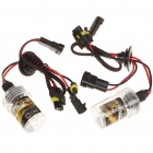 BlackEagleEyes 9006 35W 8000K 3600-Lumen Blue Light HID Headlamps (DC 12V/Pair)