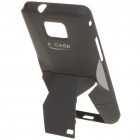 Creative Protective PVC Kickstand Back Case Transformer for Samsung Galaxy S2/i9100 - Black