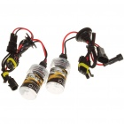 BlackEagleEyes 9005 35W 6000K 3600-Lumen White Light HID Headlamps (DC 12V/Pair)