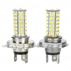 H4 4W 7000K 300-Lumen 120-LED White Light Car Fog Lamp Bulbs - Pair (12~14V)