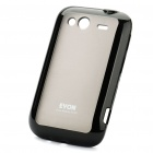 Protective PC + TPU Dual Color Soft and Hard Back Case Special for HTC Wildfire S G13 - Black