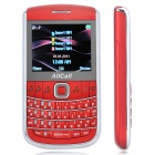 "E9650B 2.2"" LCD Screen Qwerty Quad SIM Quad Network standby Quadband Bar Phone w/WiFi + TV - Red"