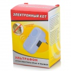 Electronic Ultrasound Mouse Pest Repeller (220~230V)