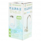 Faucet Tap Water Filter Purifier