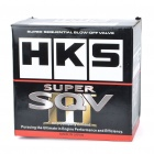 HKS Super Sequential III Blow-off Valve