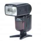 OLOONG SP-690C Flash Speedlite Speedlight for Canon DSLR (4xAA)