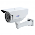 Elegant Water Resistant IR Surveillance Security Camera with 36-LED Night Vision - White (8mm Lens)