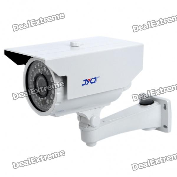 Elegant Water Resistant IR Surveillance Security Camera with 36-LED Night Vision - White (12mm Lens)