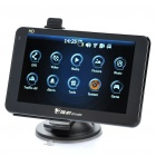 "5,0 ""Touch Screen LCD WinCE 6.0 GPS Navigator w / FM + Internal 4GB USA Maps - Schwarz"