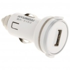Stylish Compact Car Cigarette Powered Charging Adapter Charger - White (12~24V)