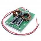 40W DC to DC Boost Converter