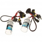 Vehicle HID Headlamp Complete Set (H4-1 4300K)