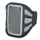 Sports Gym Arm Band Case for iPod Touch 2/3/4 - Grey