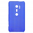 Mesh Protective PC Back Case for HTC EVO 3D / G17 - Blue