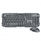 2.4GHz Wireless Keyboard & Mouse Combo