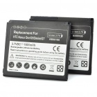 3.7V/1600mAh Rechargeable Battery for HTC NEXUS ONE/G5/DESIRE/G7 - Black (2pc/set)