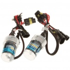 9006 35W 6000K 3200-Lumen White Light HID Headlamps Set (DC 9~16V/Pair)