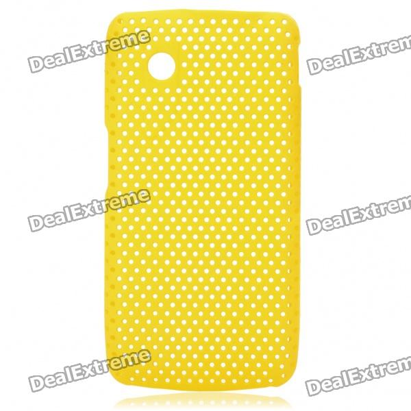 Protective Mesh Style PC Back Case for ZTE V880/U880 - Yellow