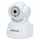 300KP Wired Network Surveillance IP Camera w / 10-LED Night Vision - White