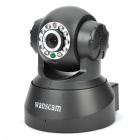 300KP Wired Network Surveillance IP Camera w / 10-LED Night Vision - Black