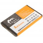 "Replacement 3.7V ""1600mAh"" Battery Pack for ZTE C79/C366/C370 + More"