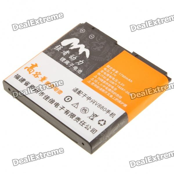 "Replacement 3.7V ""1600mAh"" Battery for ZTE N73/N6/N880/F952/U880/V880"