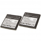 Rechargeable 3.7V 1800mAh batteries for HTC EVO 3D (Pair)