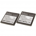 Replacement 3.7V 1600mAh Battery for HTC Sensation/G14 (Pair)