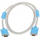 JJB VGA 3+4 Male to Male M/M Connection Cable (1.5m-Length)