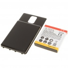 Rechargeable 3.7V 3600mAh Extended Battery w/ Cover for Samsung i997/Infuse 4G