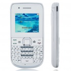 "E6-00 2.0"" LCD Dual Qwerty SIM Dual Network Standby Quadband GSM TV Cell Phone - White"