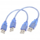 USB Male to Male Cables - Pair (24.5cm Length)