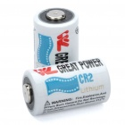 Non-Rechargeable 3.0V 700mAh CR2 Batteries (Pair)