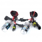 9006 36W 8000K 3300-Lumen White Light HID Headlamps Set (12V/Pair)