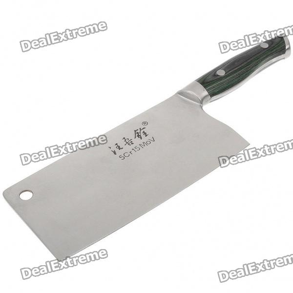 Stainless Steel Kitchen Knife (18.3CM-Blade)