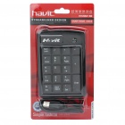 HAVIT USB Wired 18-Key Business Numeric Keypad for Laptop/PC - Black (125cm-Cable)