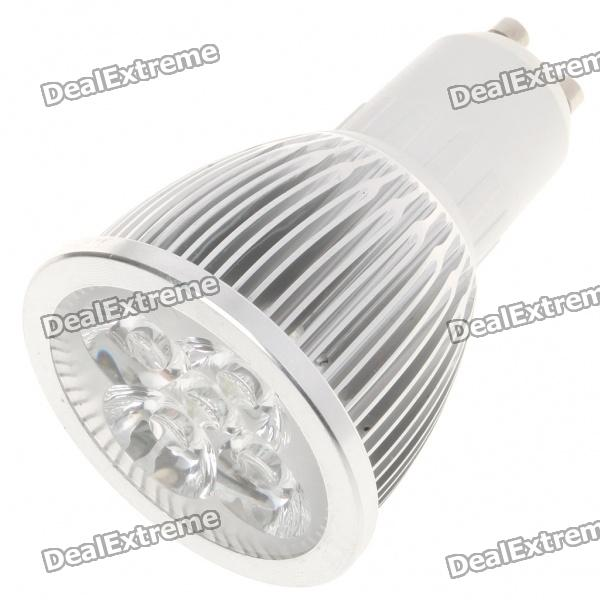 GU10 5W 6500K 500-Lumen 5-LED White Light Bulb (AC 85~265V)