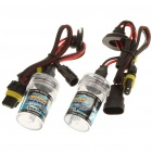 9005 36W 8000K 3300-Lumen White Light Xenon HID Headlamps (12V/Pair)