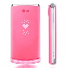 "Genuine LG lollipop GD580 2.8"" Screen 3G WCDMA Flip Phone w/ Java + FM - Pink"