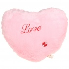 Cute Love Heart Shaped Colorful LED Light Pillow Cushion Fantastic Home Decoration - Pink (3xAA)