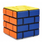 New Structure 444 Burr Bandaged Magic Cube Puzzle Toy with Black Edge - 6cm