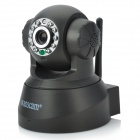 WANSCAM JW0009 WiFi/WLAN Surveillance IP Camera w/ 10-LED - Black