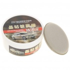 Waterproof Car Drill Coating Polishing Wax w/ Sponge Pad - Yellow (268g)
