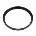 HANNES 52mm Protective UV Lens Digital MRC Filter