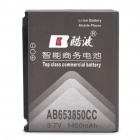 Replacement 3.7V 1450mAh Rechargeable Battery Pack for Samsung i908/i909/i8000/W899/i9008/M190S/i809