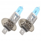 H1 100W 5000K 2000LM Ultra White Halogen Headlight Bulbs (12V / Pair)
