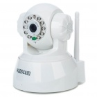 White WANSCAM    AJ-C2WA-C198 IP Camera