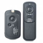 FSK 2.4GHz 16-Channel Wireless Shutter Release Remote Control for Canon/Pentax/Samsung DSLR