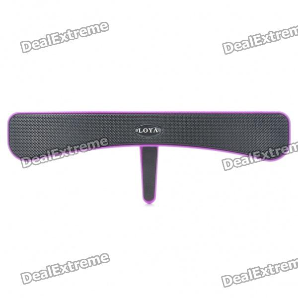 USB Powered Sound Bar Speaker for Laptop/Notebook - Black + Purple