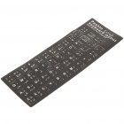 Matte 47-Key Keyboard Stickers - Black (Afghan)